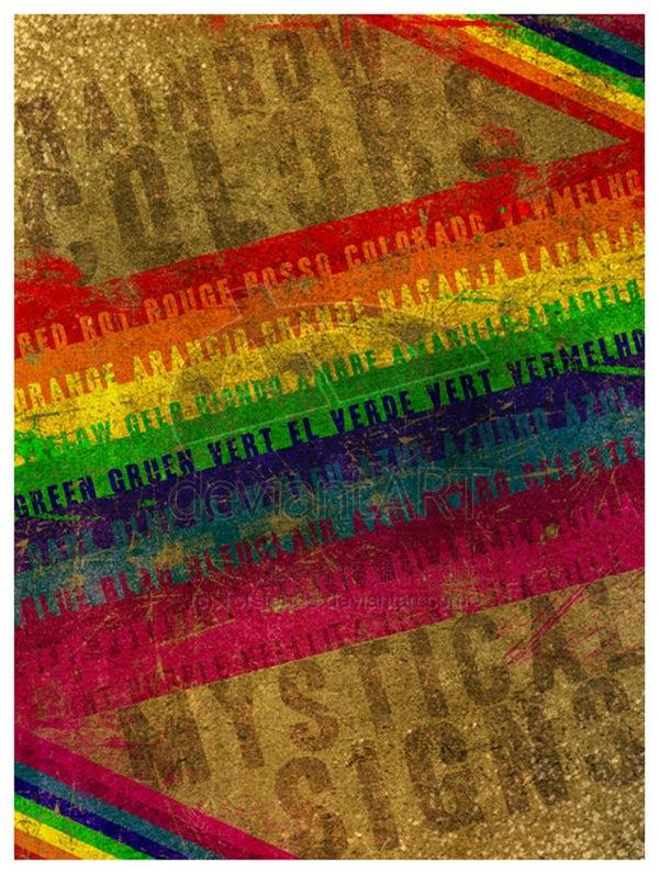 Типографическая радуга