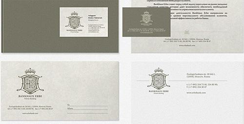 дизайн корпоративных документов
