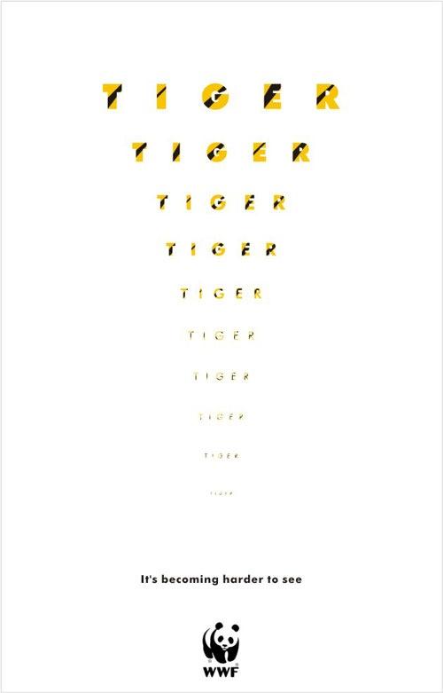 Спасите тигра