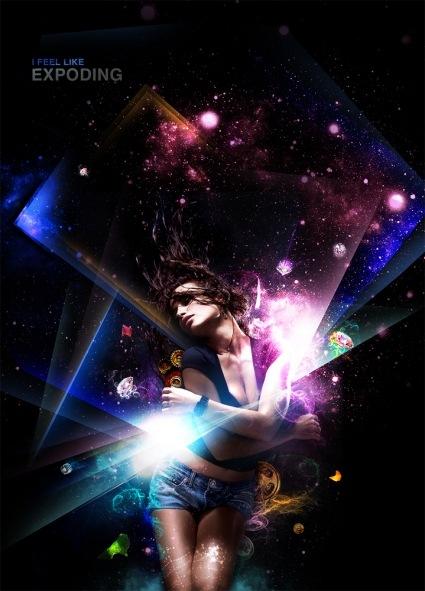блеск Галактики