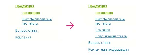 add-menu[4]