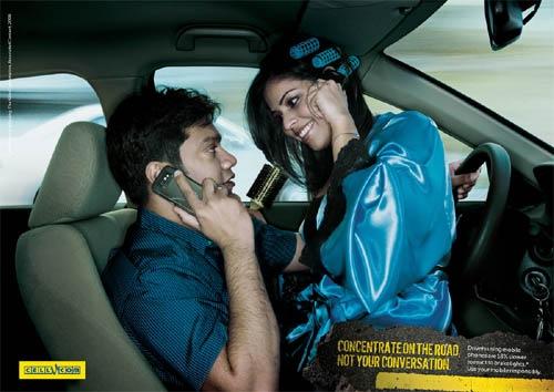 реклама торговой мобильной сети