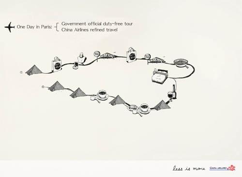 реклама китайских авиалиний