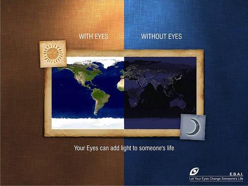 Банк роговой оболочки глаза