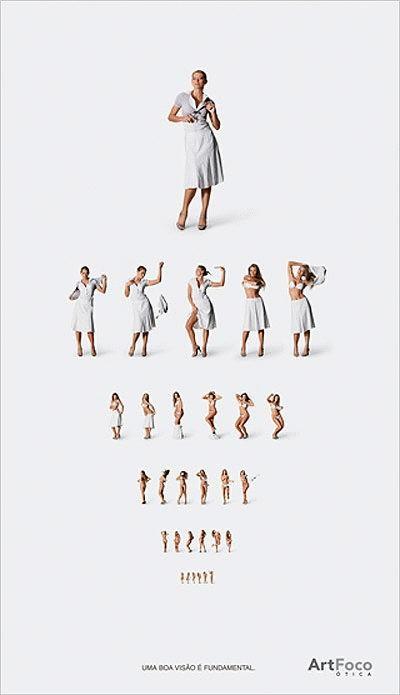 реклама оптики