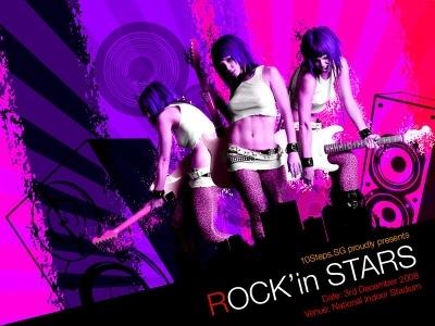 рок постер в стиле гранж