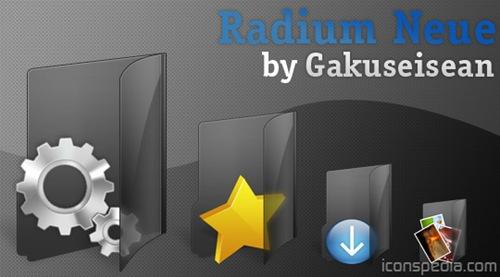 radium-neue-gakuseisean