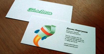 простой дизайн визитки