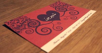 сердце на визитке