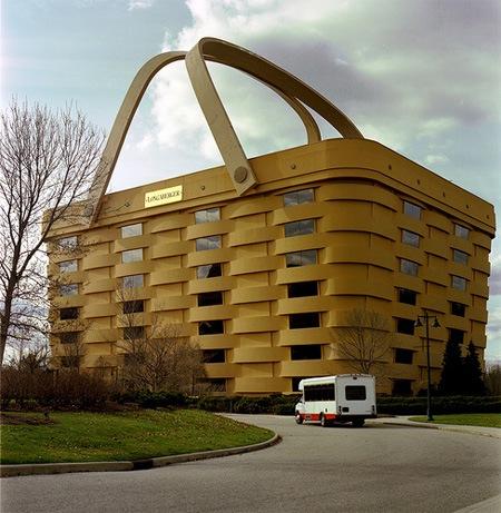 Здание корзина