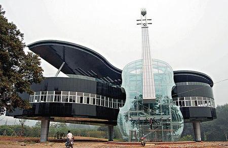 Здание рояль