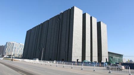 Цифровое Пекинское здание