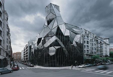 Баскское здание отдела здравоохранения