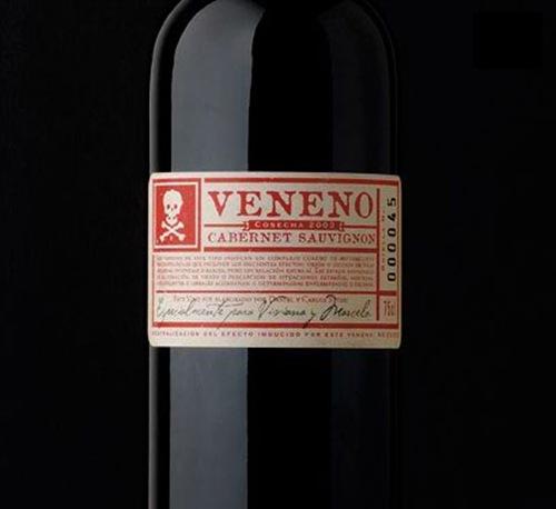 необычный дизайн винной этикетки