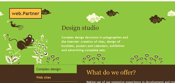 рисунки в дизайне сайта