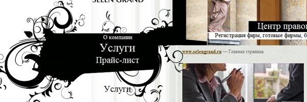 черно-белые цветочные иллюстрации на сайте