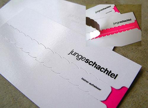 визитки с отрывной частью