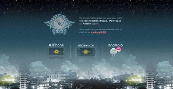 Блеск звездного неба на фоне сайта