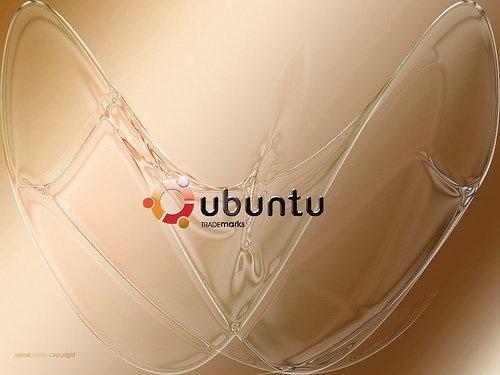 коричневые обои ubuntu