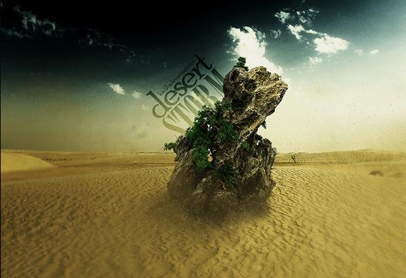 Пустынная буря