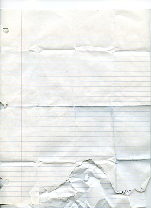 Лист записной книжки