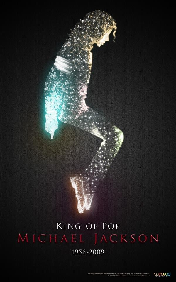 сверкающий король поп музыки
