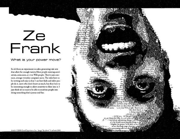 типографический постер