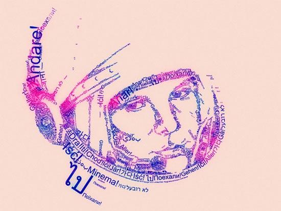 типографический Гагарин