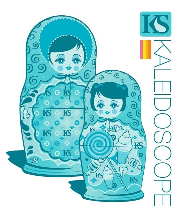 Калейдоскоп сентября
