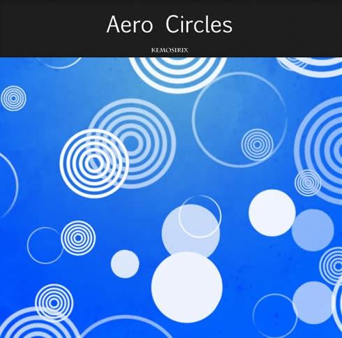 Аэро круги