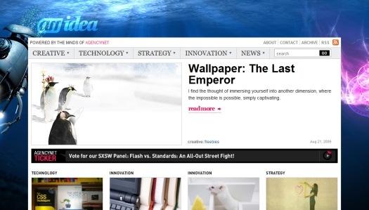 замена изображений на фоне сайта