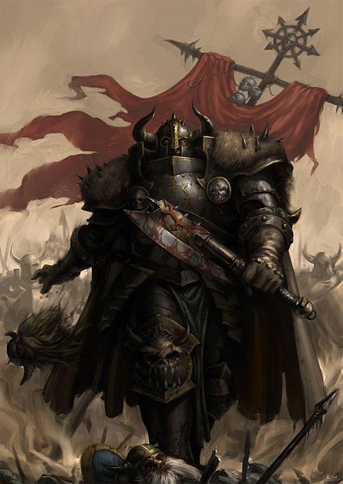 смерть и хаос