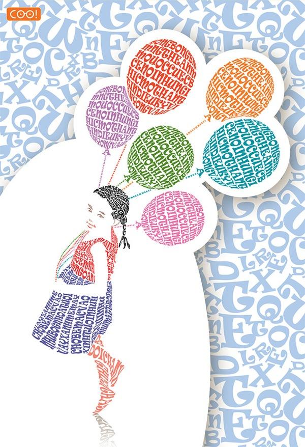 Девочка и шарики