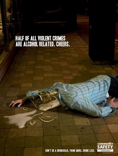 думай больше, пей меньше
