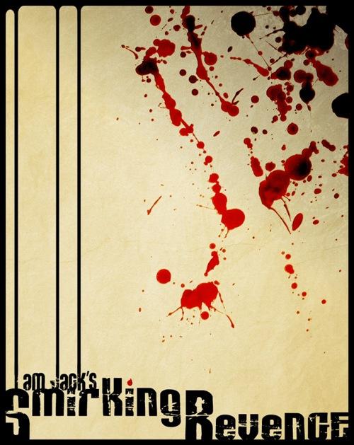 постер с элементами брызг