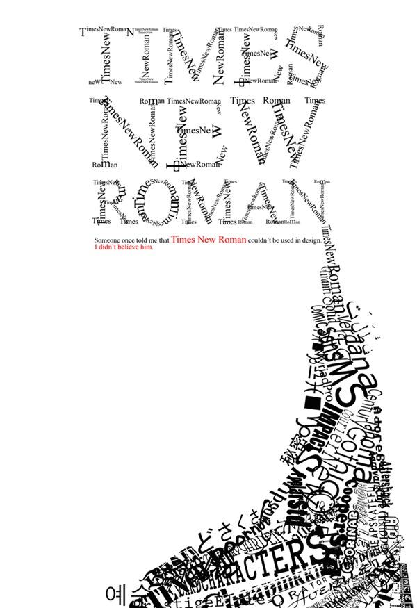 Шрифт times new roman работа bladenhart
