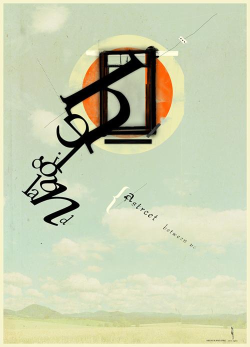 ретро типографика в пастельных тонах
