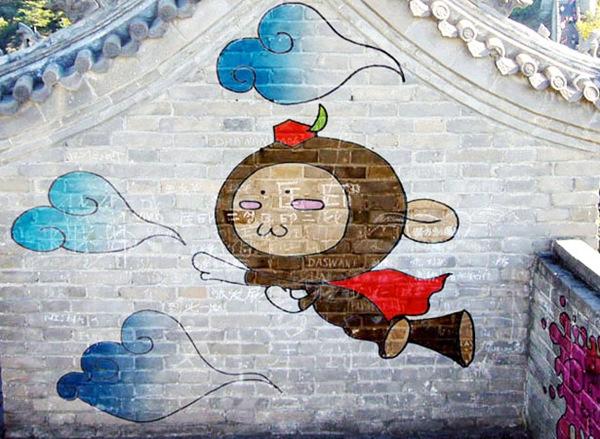 граффити в японском стиле