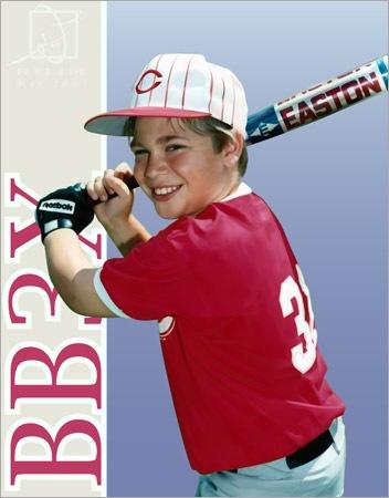юный беисболист