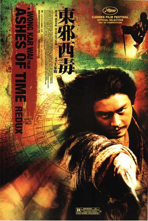 постер в японском стиле