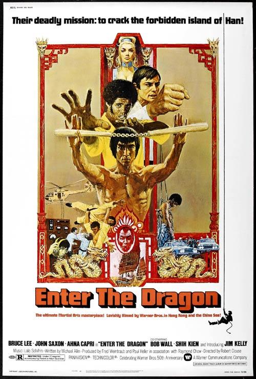 иллюстрация в дизайне постера для кино