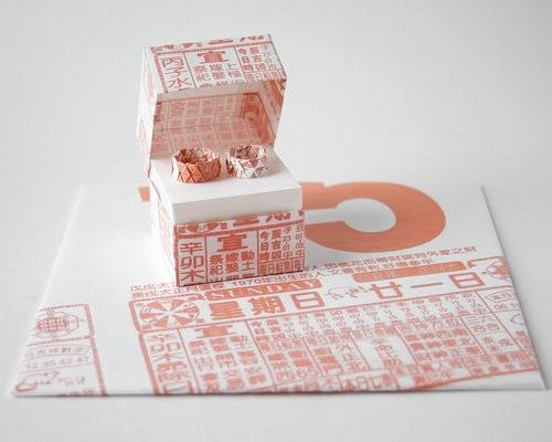 Обручальные кольца из бумаги