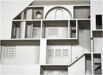 объемный бумажный дом