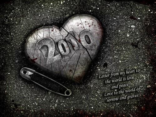 металлической сердце 2010