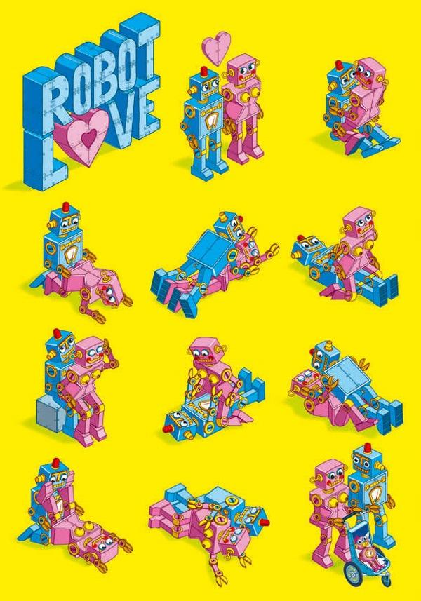 Любовь роботов