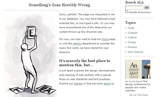 Черно-белая иллюстрация на странице ошибки