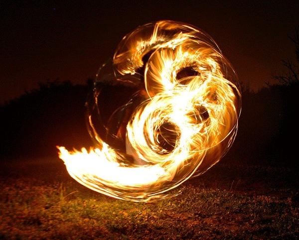 Ломти огня