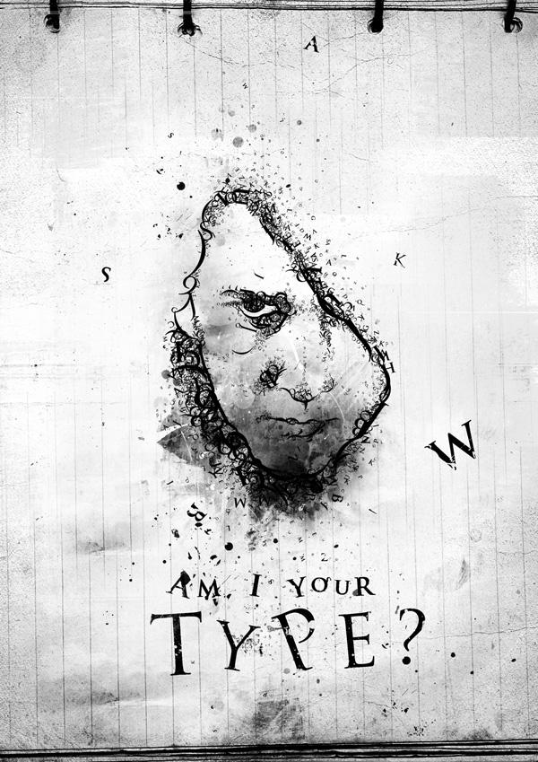 Твой образ