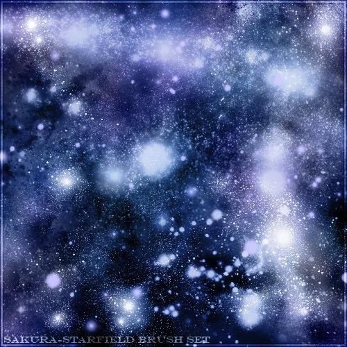 Кисти космических просторов