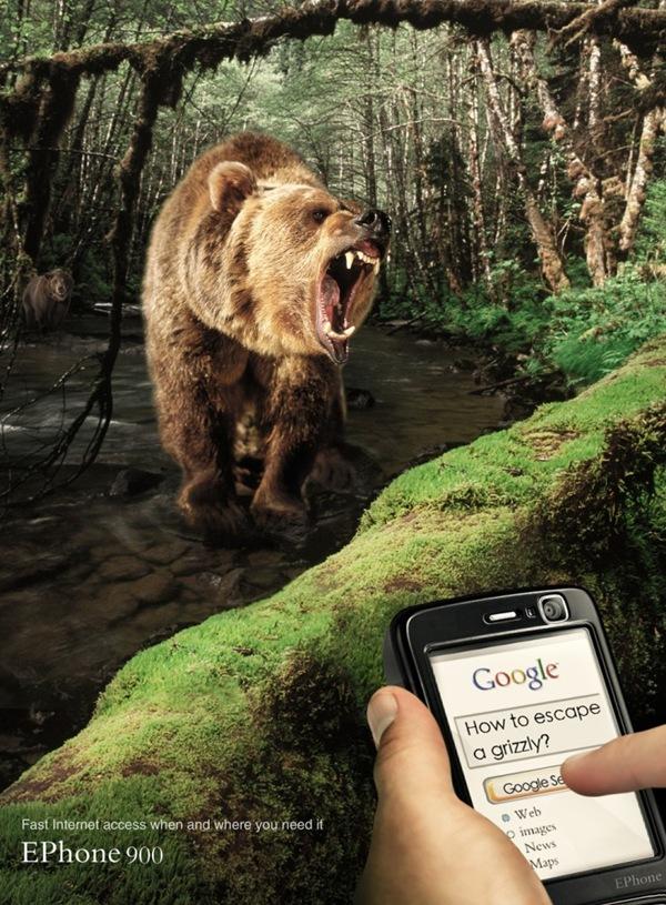 Реклама Ephone v900